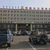 独贵塔拉ホテルにチェックイン、遅い夕食-砂漠の星撮影ツアー内モンゴル(4)