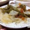 鋳物の鍋で炊けば美味いメシ
