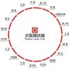 意味も無く大阪環状線を全駅下車して一周してみた
