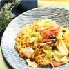 長野県伊那市のご当地グルメ「ローメン」をお家にある材料で作ろう!なレシピ