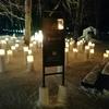 弟子屈町の温泉街の中のインスタ映えスポット!「雪柱の灯」をみてきた