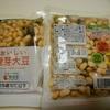 コストコでおすすめ商品 「果実堂 おいしい発芽大豆」
