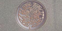岐阜県可児市のマンホール