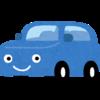 親(50代)の自動車保険もソニー損保で見積もりを出してみた/年6万→年3万の見込み