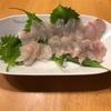 我が家で平日おうち定食屋:アイナメの刺身とサイの本音