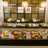 【オススメ5店】帯広・釧路・北見・河東郡(北海道)にあるハンバーグが人気のお店