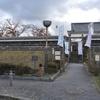 長岡京・勝龍寺城公園