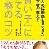 七田ドレミコース