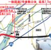 岡山県 国道2号倉敷立体事業が2020年3月に完成
