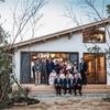 野川建設「海の見える空気がうまい家」完成披露会 ②