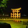 2007 広島山口ツーリング 1日目 厳島神社の夜景は美しい!錦帯橋も