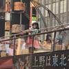 18/7/21 AKB48大握手会→うえの夏祭りパレード 道枝咲、吉橋柚花、多田京加、前田彩佳、矢作萌夏、矢作有紀奈、山内瑞葵