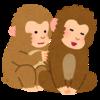 種分化と進化の実体2