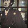 京都伏見 坂本龍馬史跡まとめ