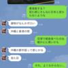 娘が台湾に行きました〜(^-^)/