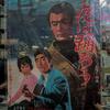 「ザ・タイガースのピーが神戸新開地音楽祭に出るんやて。」の付録です。