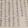 東博の古筆・古写経展示(2016年6月から8月)