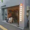 バル FUJIYAMA(バル フジヤマ)/ 札幌市中央区南2条西7丁目 サンエスビル 1F