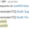 tanuki_reminder 0.6.0をリリースした