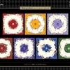 【ツイステグッズ】ディズニー ツイステッドワンダーランド Story colorsシリーズ スカーフ