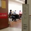 第77回『ミスボド蒲田』レポート