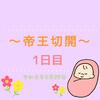 💗👼赤ちゃんが産まれました👼💗