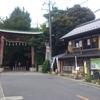 サイクリング らきすたの聖地・埼玉の鷲宮神社に行ってきました