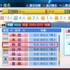 熊本AS【駒居】