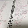 韓国人にとって日本語習得は簡単!?日本語習得にはげむ韓国人夫