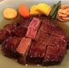 京都桂にある くいしんぼー山中のお肉は抜群の美味しさです