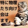 オンライン研修会講師