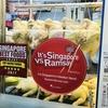 マックスウェルフードセンターにある大人気店「天天海南雞飯」でうますぎるチキンライスを食べてきた