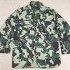 【自衛隊装備品】陸上自衛隊迷彩服1型(末期熊笹迷彩PX品・デッドストック)とは? 0455🇯🇵ミリタリー