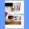Emi さんの本