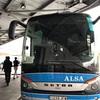 マドリードからビルバオへ。バスALSAで快適に移動。