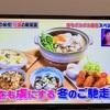 ソレダメ!牡蠣を美味しく食べる!絶品牡蠣フライの作り方