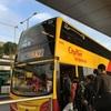 A22バス
