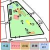 京都市内の公園を巡るシリーズ。52