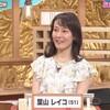 葉山レイコさんが、BSフジのクイズ番組「クイズ!脳ベルSHOW」に出演していた!