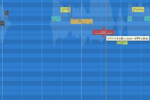 オーディオのタイミング&ピッチ補正と便利なボーカル・ミックス術 〜Soda Sphereが使うCubase Pro 11【第1回】