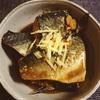 【クックフォーミー】3分で美味しい「さばの味噌煮」ができた!