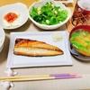 【節約・料理】3月3週目の節約時短料理公開