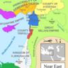 【「諸概念の迷宮」用語集】「十字軍国家」エデッサ伯国と第2回十字軍(1147年~1148年)