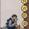 タロットカード:小アルカナ ペンタクルの8