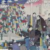 ■江戸の園芸熱:前期・後期の楽しみ方
