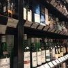 【66/100記事】アラサー男子、東京駅地下でウイスキーを嗜むの巻