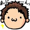 <2019年最新版>『アブ』さんのオススメ動画10選