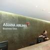 旅行記 ソウル仁川空港 プライオリティパスでラウンジをはしご。空間のアシアナ、食事のSky Hub