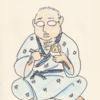 デブ時代の、マツタケご飯 「お方さまの苦笑日記」