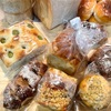 『uneclef(ユヌクレ)』のパンセットbreakfast をお取り寄せ。何度でもリピートしたい美味しいパンいろいろ。